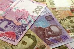 valuta ukraine Royaltyfri Fotografi