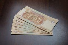 Valutaanmärkningar för egyptiskt pund arkivfoton