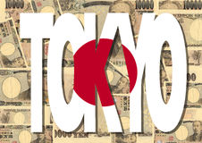 valutajapan tokyo Arkivbild