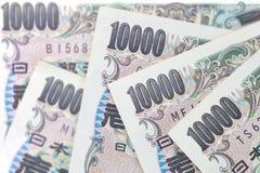 Valutasedel för japansk yen Arkivfoto