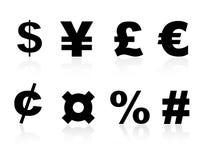 valutasymboler vektor illustrationer