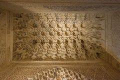 Valv av mocarabes i Nasrid slottar, Alhambra, Granada arkivfoton