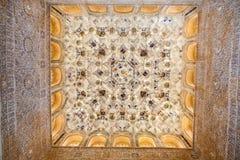 Valv i Nasrid slottar, Alhambra de Granada, Spanien royaltyfria bilder