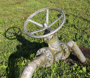 Valve for closing and opening of the industrial plant conduct of Royalty Free Stock Photo