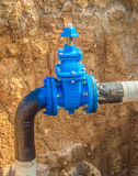 Valve connects. To water supply Stock Photo