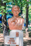 Valya Kotik 1930-1944. Children Heroes Monument in the Childre Stock Photo