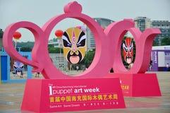 Van China (Nanchong) de 1st Internationale Marionet Art Week Royalty-vrije Stock Foto