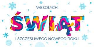 Van de Achtergrond Kerstmis Poolse groet van Wesolychswiat de Vrolijke gravure de kaart van de vectorpapercutkleur Stock Fotografie