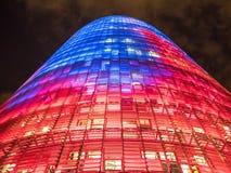 Van de Bodem van de Agbar-Toren Royalty-vrije Stock Fotografie