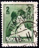Van de circakoning van Roemenië Lev 2 van Michael 1928 Stock Foto