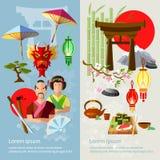 Van de de cultuurgeschiedenis en traditie van Japan Japanse samoeraiengeisha Stock Afbeelding