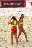 2015 van de de Klierslag van Moskou het Volleyball van het de Toernooienstrand Royalty-vrije Stock Afbeelding