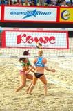 2015 van de de Klierslag van Moskou het Volleyball van het de Toernooienstrand Stock Foto's