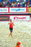 2015 van de de Klierslag van Moskou het Volleyball van het de Toernooienstrand Stock Fotografie