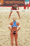 2015 van de de Klierslag van Moskou van het de Toernooienstrand het Volleyballdef. Stock Foto