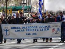 Van de de Onafhankelijkheidsdag van NYC Grieks de Parade 2016 Deel 4 53 Royalty-vrije Stock Afbeelding