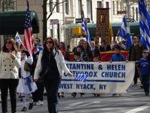 Van de de Onafhankelijkheidsdag van NYC Grieks de Parade 2016 Deel 5 65 Stock Afbeelding