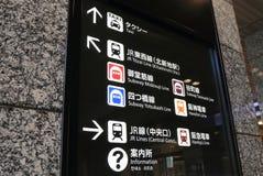 Van de de treinmetro van Osaka de businformatie Japan stock foto