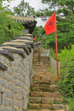 """Van de de Werelderfenis van Unesco van Korea de Plaatsen†""""Hwaseong Vesting Royalty-vrije Stock Foto"""