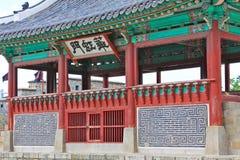 """Van de de Werelderfenis van Unesco van Korea de Plaatsen†""""Hwaseong Vesting Royalty-vrije Stock Fotografie"""