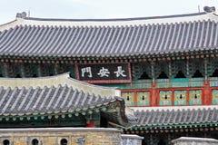 """Van de de Werelderfenis van Unesco van Korea de Poort van de de Plaatsen†""""Hwaseong Vesting Royalty-vrije Stock Afbeelding"""