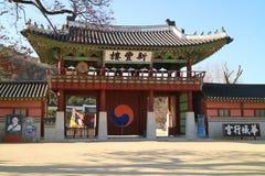 Van de de Werelderfenis van Unesco van Seoel de Vestingspaleis Hwaseong Haenggung van Suwon Hwaseong, Zuid-Korea Stock Fotografie