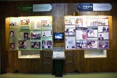 Van de Filmmuseumï ¼ van Aziatisch China, Peking, China Nationale de tentoonstellingszaal ŒIndoor, Royalty-vrije Stock Fotografie