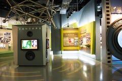 Van de Filmmuseumï ¼ van Aziatisch China, Peking, China Nationale de tentoonstellingszaal ŒIndoor, Stock Afbeeldingen