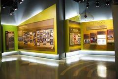 Van de Filmmuseumï ¼ van Aziatisch China, Peking, China Nationale de tentoonstellingszaal ŒIndoor, Stock Afbeelding