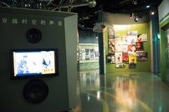 Van de Filmmuseumï ¼ van Aziatisch China, Peking, China Nationale de tentoonstellingszaal ŒIndoor, Stock Foto's