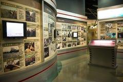Van de Filmmuseumï ¼ van Aziatisch China, Peking, China Nationale de tentoonstellingszaal ŒIndoor, Royalty-vrije Stock Foto