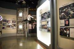 Van de Filmmuseumï ¼ van Aziatisch China, Peking, China Nationale de tentoonstellingszaal ŒIndoor, Royalty-vrije Stock Afbeelding