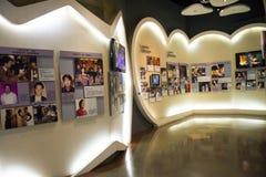 Van de Filmmuseumï ¼ van Aziatisch China, Peking, China Nationale de tentoonstellingszaal ŒIndoor, Royalty-vrije Stock Afbeeldingen