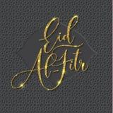 Van de de groetkaart van Eid al-Fitr Mubarak de vectorillustratie Ramadan welkom heten stock illustratie