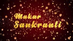 Van de de groetkaart van Makarsankranti de tekst glanzende deeltjes voor viering, festival royalty-vrije illustratie