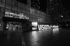 Van de het hotelnacht van de visiemanier het gezichts zwart-wit beeld Stock Foto