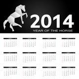 van de het jaarkalender van 2014 de nieuwe vectorillustratie Stock Afbeelding