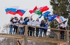 11 van de het Landgoed jaarlijkse ski van Februari 2017 kunst-Veretevo van het rasnikolov Perevoz 2017 de skimarathon van Russial Stock Foto's