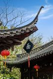 Van de het Meerdienst van het Yangzhou Slanke Westen het gebiedswinkel Royalty-vrije Stock Foto's