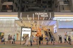 Van de het winkelcomplexverhoogde weg van de maniergang de Baai Hong Kong Royalty-vrije Stock Afbeelding