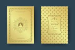 Van de de kaartontwerpsjabloon van de Kerstmisgroet de vectorillustratie stock afbeeldingen
