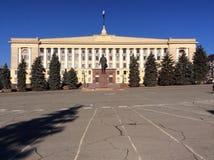 Van de Lipetskstad het beleid en van Lenin monument Stock Foto's