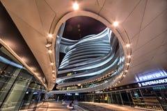 Van de Melkwegsoho van Peking de bouwlandschap Stock Afbeelding