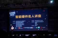 Van de Shenzhenwetenschap en Technologie Innovatieconferentie Royalty-vrije Stock Foto's