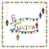 Van de de vlaglantaarn van Festajunina het vierkante kader royalty-vrije illustratie