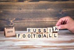Van de de Voetbal 2018 wereld van Rusland het kampioenschapskop, voetbal Stock Foto's