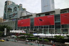 Van de Wereldthailand van Bangkok Centrale het winkelcomplextoeristische attractie Stock Afbeelding