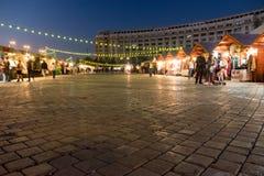 2016 van eerlijk Boekarest in Grondwetsvierkant Stock Fotografie
