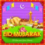 Van Eid Mubarak (Gelukkige Eid) desistijl Royalty-vrije Stock Afbeeldingen