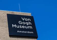 Van Gogh Museum Royalty Free Stock Image
